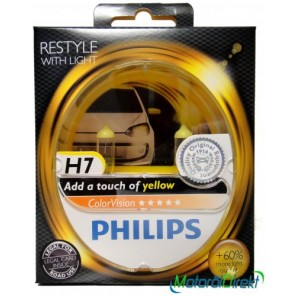 Philips H7 12V 55W PX26d ColorVision yellow +60% 2st.