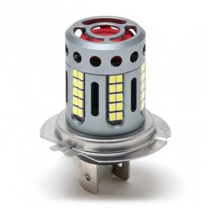 S9 LED 100% Canbus Birne Lampe H7 PX26D 1950 Lumen